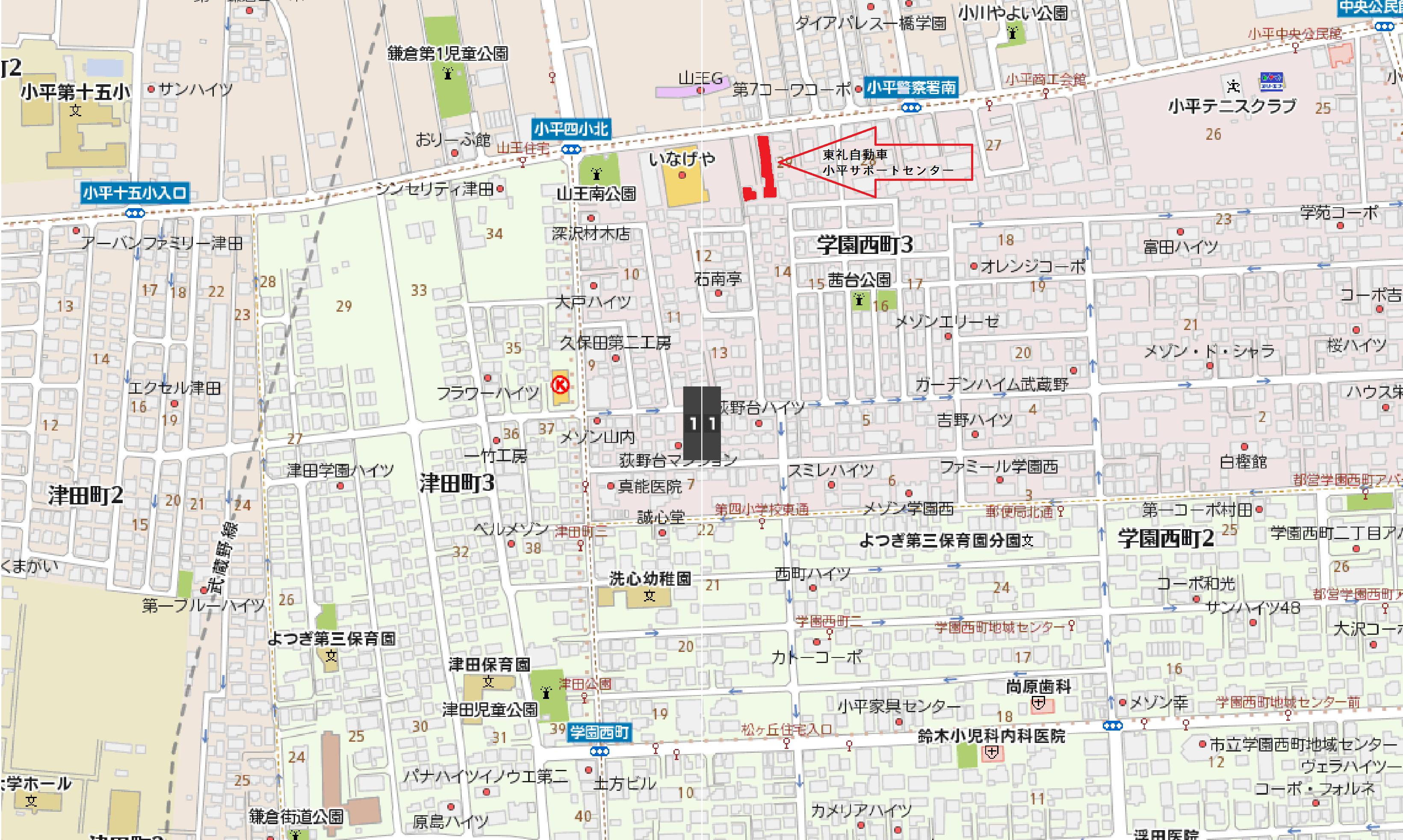 東礼小平サポートセンター 小平市